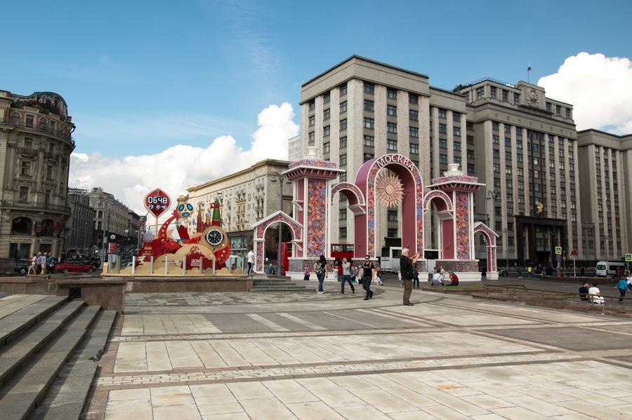 Moskova_71.jpg