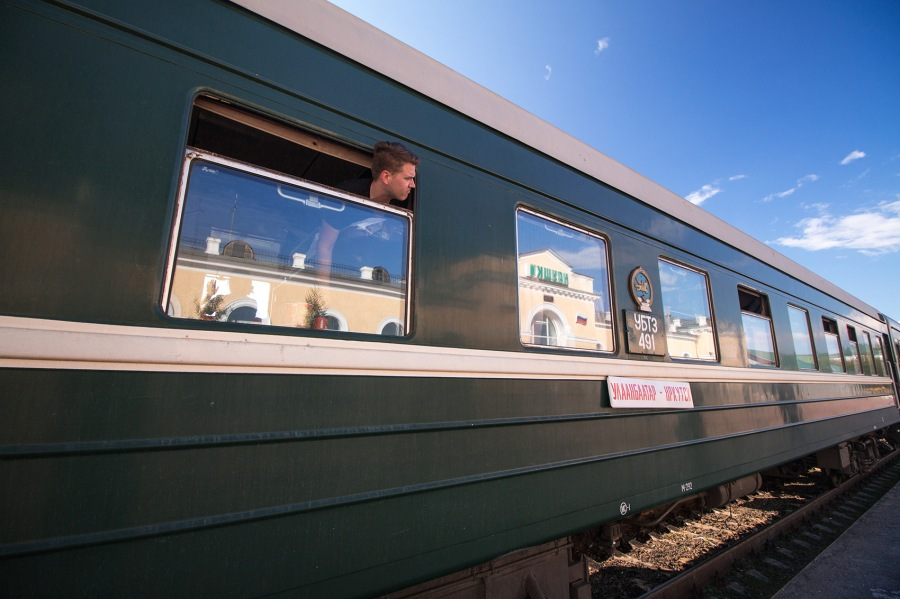 Trans-Mongolian train1.jpg