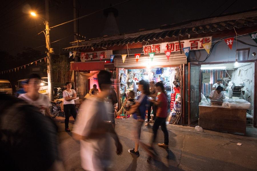 Kiina_12 copy.jpg